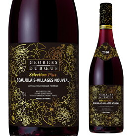 【誰でもワインP5倍 10/25限定】【予約】11ジョルジュ デュブッフ セレクション プリュス ボジョレー ヴィラージュ ヌーボー 2020ボジョレーヌーボー 2020 ボージョレヌーヴォー 新20 BNV20 wine_KLVC20