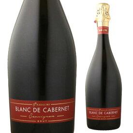 ラダチーニ ブラン ド カベルネ スパークリング 750ml スパークリングワイン スパークリング ワイン ギフト プレゼント モルドバ カベルネ カベルネソーヴィニヨン 白泡 辛口 長S