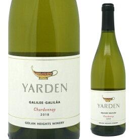 【誰でもワインP7倍 2/25限定】ヤルデン シャルドネ ゴラン ハイツ ワイナリー 750ml イスラエル 辛口 白ワイン 長S