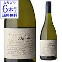 【半額】【よりどり6本以上送料無料】白ワイン ブリーチェンズ シャルドネ-セミヨン マーヴェリック 2013 750ml オー…
