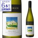 【半額】【よりどり6本以上送料無料】白ワイン トライアルヒル イーデンヴァレー リースリング マーヴェリック 2015 7…