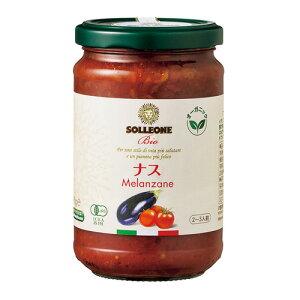 パスタソース なす トマト 290g 瓶 単品販売ソルレオーネ ビオ レッド オーガニック ソルレオーネ イタリア 茄子 虎姫