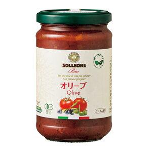 パスタソース オリーブ トマト 290g 瓶 単品販売ソルレオーネ ビオ レッド オーガニック ソルレオーネ イタリア 虎姫