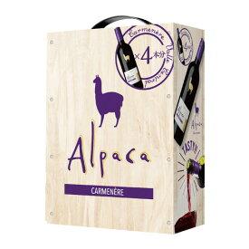 《箱ワイン》アルパカ カルメネール 3L BIB 3000ml チリ 赤ワイン 辛口 BOXワイン バッグインボックス 長S