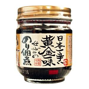 京都 祇園味幸 日本一辛い黄金一味仕込みののりつくだ煮 おかず ご飯のお供 おつまみアイデアパッケージ 送料別 長S