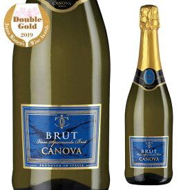 ペルリーノ カノーヴァ ブリュット 750ml NV スパークリングワイン 辛口 イタリア 白泡 長S