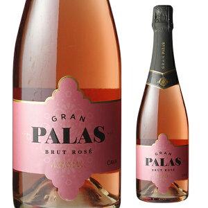 グランパラス カヴァ ブリュット ロゼ 750ml スペイン 辛口 スパークリングワイン 長S