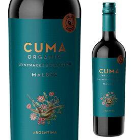 【誰でもワインP10倍 1/25限定】クマ オーガニック マルベック ミッシェル トリノ 750ml アルゼンチン 赤ワイン 辛口 長S 自然派 ビオ BIO