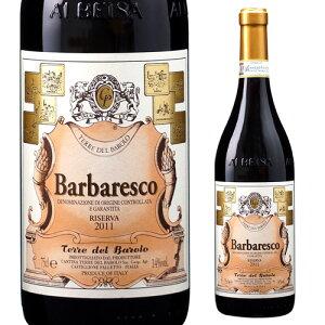 バルバレスコ リセルヴァ テッレ デル バローロ 750ml イタリア ピエモンテ 赤ワインお中元 敬老 御中元 御中元ギフト 中元 中元ギフト