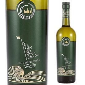 ヴィーナ プンタ スカラ ポシップ 2019ロイヤル ヴィンヤード 750mlクロアチア クロアチアワイン 土着品種 ポシップ 辛口 白ワイン 長S
