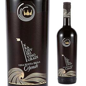 ヴィーナ プンタ スカラ ツェリエナック 2015 2016ロイヤル ヴィンヤード 750mlクロアチア クロアチアワイン 重口 フルボディ ツェリエナック 辛口 赤ワイン 長S