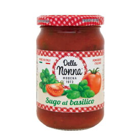 デラノンナ パスタソース トマト&バジル(2〜3人前) 280g 瓶 単品販売 デラ ノンナ ソース イタリア nakato 長S