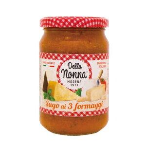 デラノンナ トマトと3種のチーズのパスタソース(2〜3人前) 280g 瓶 単品販売 デラ ノンナ ソース イタリア nakato 長S