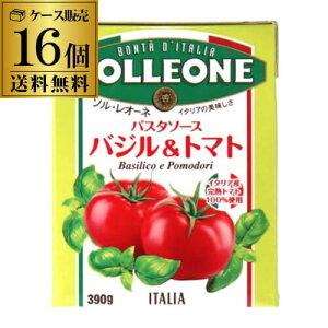 送料無料 ソルレオーネ パスタソース バジル&トマト 390g×16個 ケース販売 テトラ ソルレオーネ バジル トマト パスタ イタリア 長S