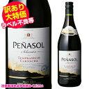 【ラベル不良】ペナソル ティント 1LPenasol Tinto スペイン 赤ワイン 辛口 長S
