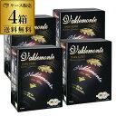 送料無料 箱ワイン バルデモンテ ダーク レッド 3L×4箱 スペイン 赤ワイン 辛口 ボックスワイン BOX BIB バッグイン…