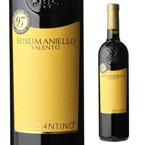 【最大888円クーポン】ススマニエッロ ボッカティーノ 750ml イタリア プーリア IGTサレント ススマニエッロ 赤ワイン 長S