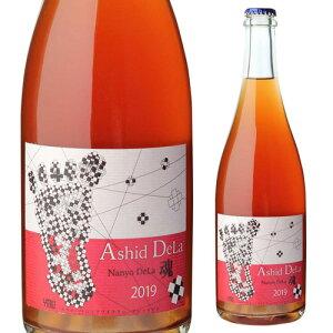 アシッドデラ 2019 イエローマジック ワイナリー日本ワイン 国産ワイン 山形県 オレンジワイン にごりワイン(無濾過・無添加)岩谷澄人 ナンヨウデラ魂