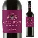 【誰でもワインP5倍 10/30限定】カールユング メルロー ノンアルコールワイン ノンアルコール 赤 ドイツワイン 長S