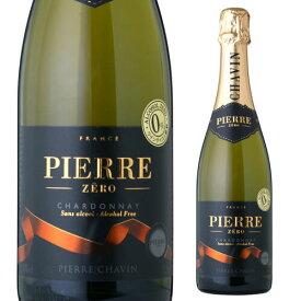 ピエール ゼロ ブラン ド ブラン NV 750ml ノンアルコールワイン シャンパン シャンパンスパークリングワイン 辛口 清涼飲料水 アルコール度数0.0% ブドウジュース 長S