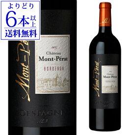 【よりどり6本以上送料無料】シャトー モンペラ ルージュ 2015 750ml 赤ワイン 長S