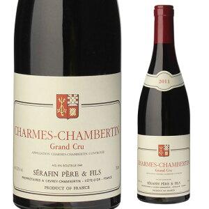 シャルム シャンベルタン2011 ドメーヌ セラファン 750ml フランンス ブルゴーニュ 赤ワイン 特級 虎