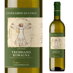 レオナルド ロマーニャ トレッビアーノ 750ml 白ワイン 辛口 イタリア 長S leonardrtお中元 敬老 御中元 御中元ギフト 中元 中元ギフト