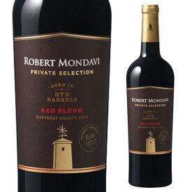 ロバート モンダヴィ プライベート セレクション ライバレル エイジド レッドブレンド 750ml 赤ワイン 辛口 アメリカ カリフォルニア 長S