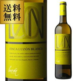 【誰でもワインP5倍 10/20限定】【よりどり6本以上送料無料】フィンカ ルゾン ブランコ 750ml スペイン フミーリャ フミージャ 白ワイン
