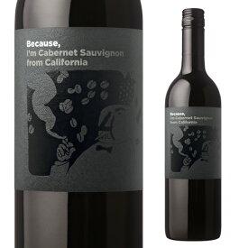 ビコーズ アイム カベルネソーヴィニヨン フロム カリフォルニア 750ml 白ワイン 辛口 アメリカ 長S