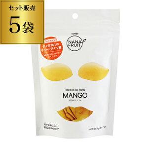 ナナ フルーツマンゴー 50g×5袋 1袋当り238円(税別) ドライマンゴー ドライフルーツ 乾燥果物 チョークアナン 品種 マンゴー タイ 長S