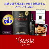 Up to 300 yen coupon distribution (reservation) perfect score Italy red entering! It is full of high evaluations! I send it out after finest Italian wine six set eighth Italy wine hot red ワインセットビオ head S 2020/4/8