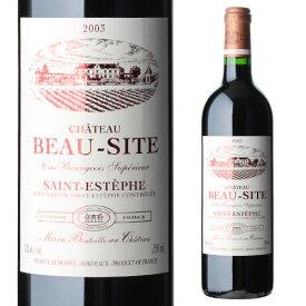 シャトー ボー シット 2003 750ml 赤ワイン フランス ボルドー サン テステフ バックヴィンテージ 長Sお歳暮 御歳暮 歳暮 お歳暮ギフト 敬老の日 お中元