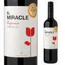 エル ミラクル テンプラニーリョ ヴィセンテ ガンディア 750ml スペイン自然派ワイン ビオ BIO ヴァン ナチュール オーガニックワイン 赤ワイン 長S