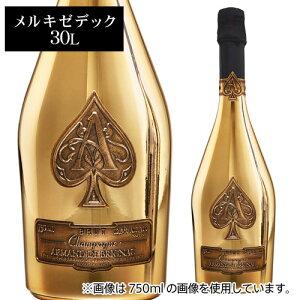 【取り寄せ商品・キャンセル不可】【正規品シャンパン】【送料無料】アルマンド ブリニャック ブリュット ゴールド NV ゴールド メルキゼデック 30,000ml 30L 正規品 シャンパン シャンパーニ