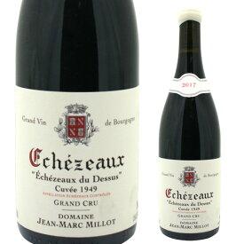 エシェゾー 2017 デュ ドシュ キュヴェ1949 750ml ジャン マルク ミヨ 赤ワイン フランス ブルゴーニュ 特級 虎