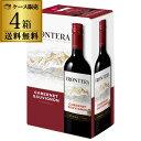 送料無料 《箱ワイン》フロンテラ フレッシュサーバーカベルネ ソーヴィニヨン3L×4箱ケース (4箱入) ボックスワイン …