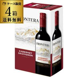 《箱ワイン》フロンテラ フレッシュサーバーカベルネ ソーヴィニヨン3L×4箱ケース (4箱入) ボックスワイン BOX BIB バッグインボックス RSLお中元 敬老