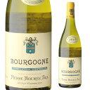 ブルゴーニュブラン 2017 ピエール ブレ 750ml フランス ブルゴーニュ 白ワイン 長S