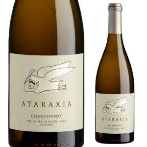 シャルドネ16 アタラクシア 750ml 南アフリカ ウォーカーベイ シャルドネ 辛口 白ワイン 長S