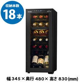 【期間限定価格】フォルスター ホームセラー FJH-56GD(BK) ワインセラー 18本 HomeCellar ブラック コンプレッサー式 業務用 家庭用 2温度管理