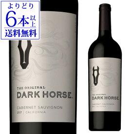 【よりどり6本以上送料無料】ダークホース カベルネソーヴィニヨン 750ml 赤ワイン アメリカ カリフォルニア 長S dhcb18