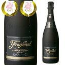 <750ml> フレシネ コルドン ネグロ ブリュット 並行品 スパークリングワイン カヴァ カバ FREIXENET CAVA 長S 【EPA…