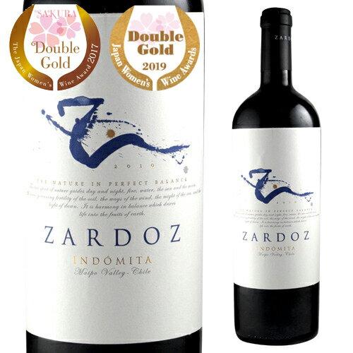 【50%OFF】インドミタ サルドスIndomita Zardozチリ 辛口 赤ワイン カベルネソーヴィニヨン 長S