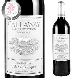 【誰でもワインP10倍 マラソン限定】キャロウェイ カベルネ ソーヴィニヨン 長S 赤ワイン