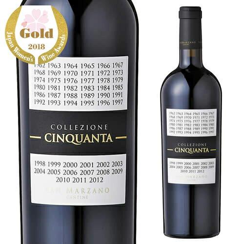 コレッツィオーネ チンクアンタ +2 NV 750ml サン マルツァーノ 50年に一度しか飲むことができない幻の赤ワイン イタリア プーリア 長S