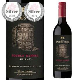 ジェイコブス クリーク ダブル バレル シラーズ 750ml 赤ワイン 辛口 オーストラリア 長S