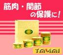 遠赤外線強化キネシオテープ ハルラーク・ハイブリッド (トルマリン&セラミックス配合高機能キネシオテープ(50mm幅 x 5m X 6巻入)