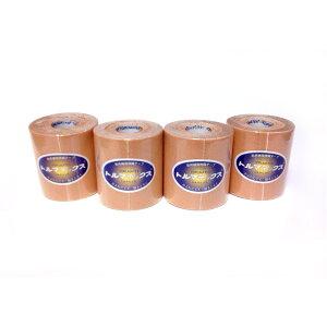 キネシオテープ 遠赤外線トルマリン配合 トルマテックス (75mm幅x5mx4巻)キネシオロジーテープ 伸縮性 キネシオテープ