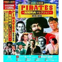 DVD パイレーツ 〜絶海の秘宝〜 10枚組 ACC-039